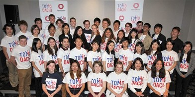 Students attending the TOMODACHI Daiwa House Student Leadership Conference